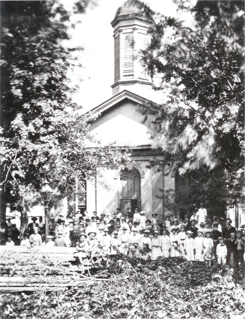 1862   First Building